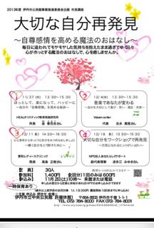 image-20131205121707.png
